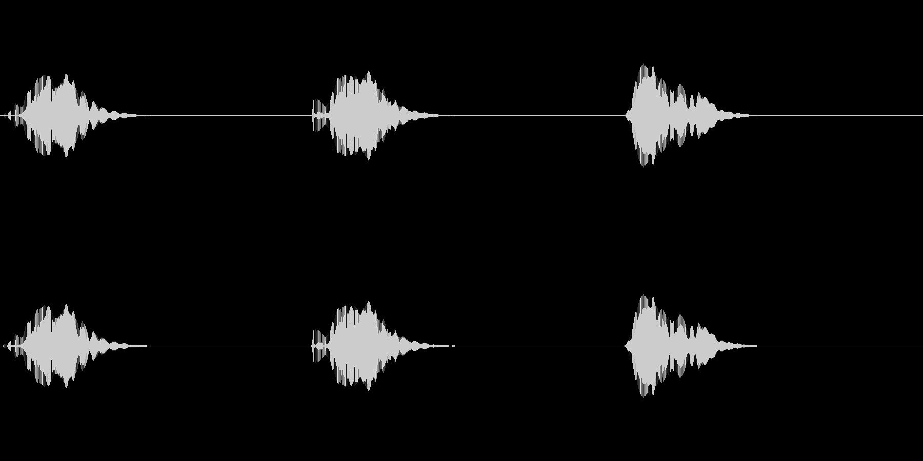 スリートゥーワン(ロボ声)の未再生の波形