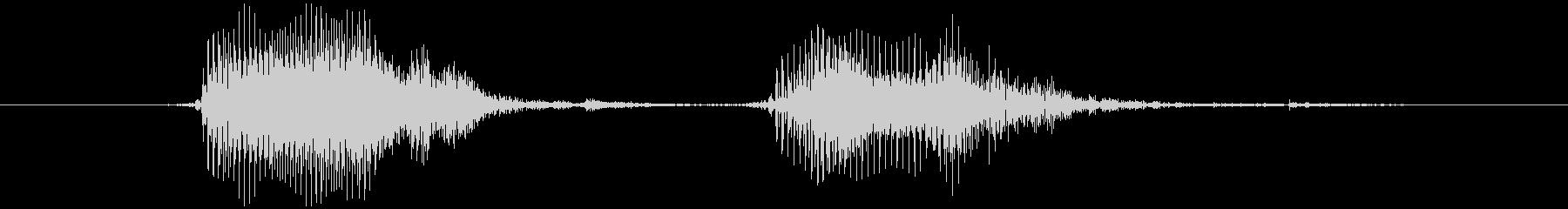 スマイルハンマー ピヨッ(軽め)の未再生の波形