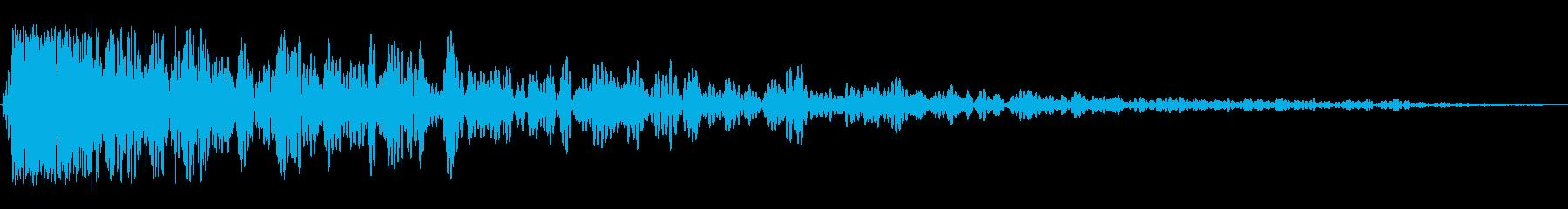ズカーン、大砲の音です。の再生済みの波形