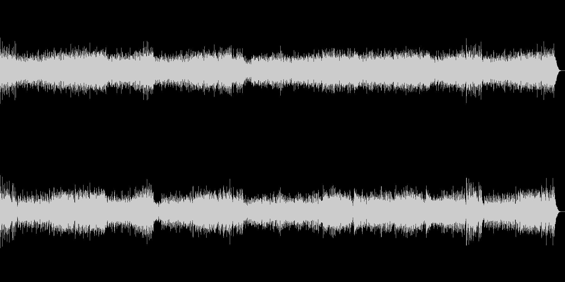 ラデツキー行進曲の未再生の波形