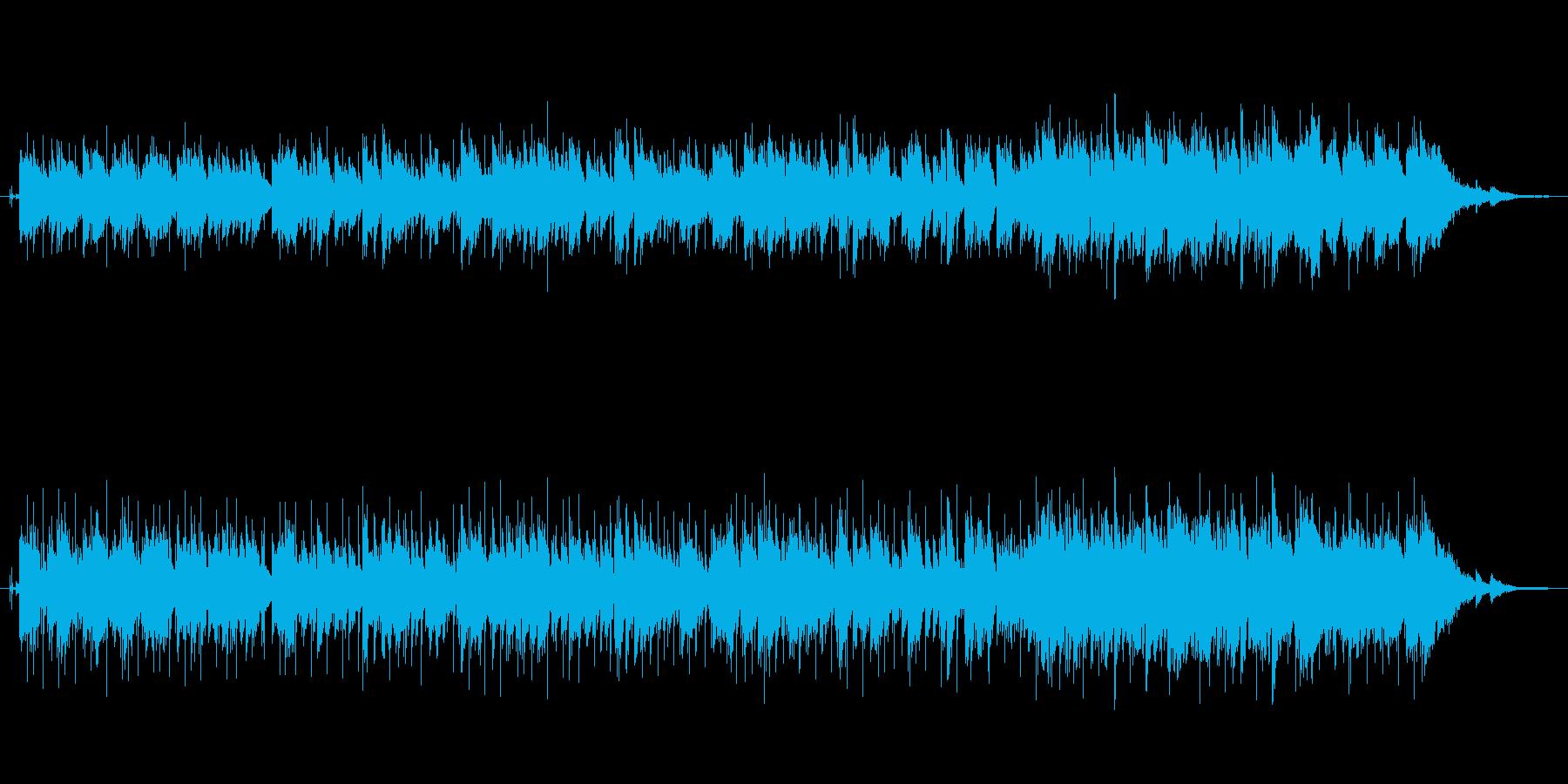 しっとりとしたミディアム・フュージョンの再生済みの波形