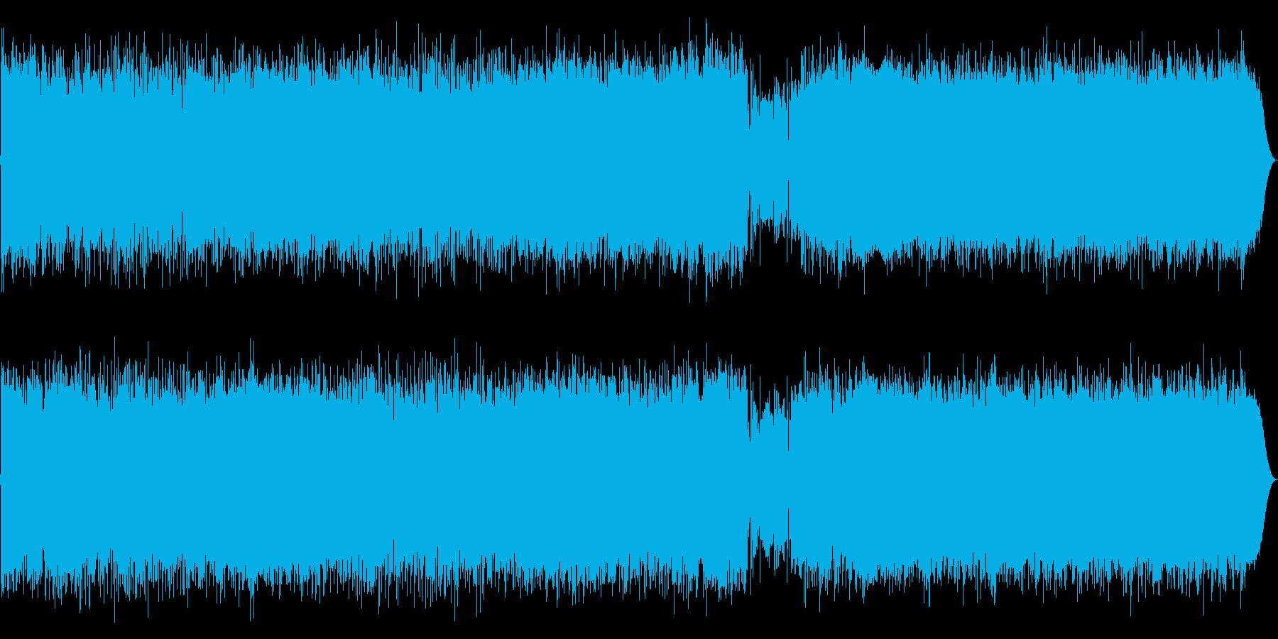 エレキギター メインの楽曲の再生済みの波形