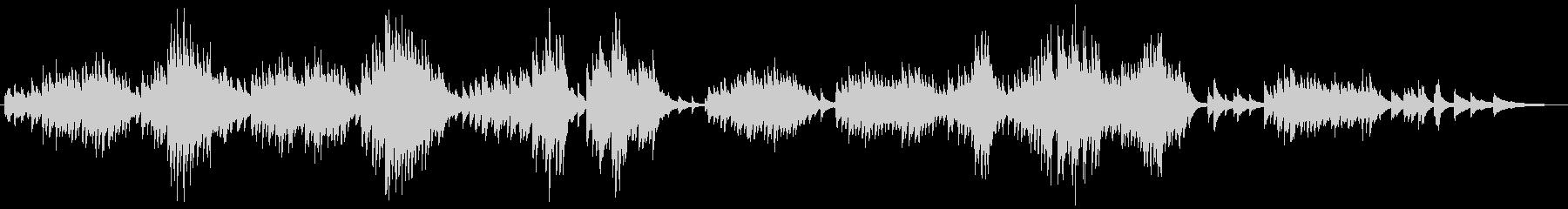 エルガー 愛の挨拶 ピアノの未再生の波形