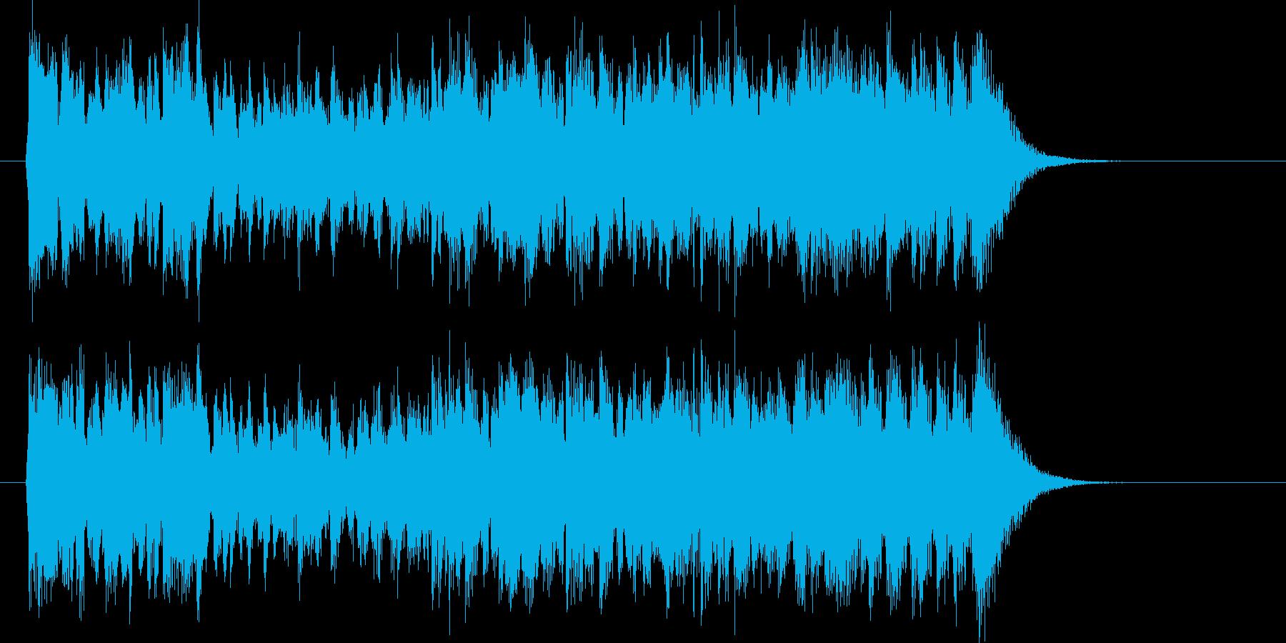 ワイルドで迫力のあるジングルの再生済みの波形