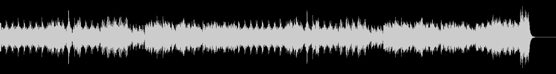 爽やかなピアノBGMの未再生の波形
