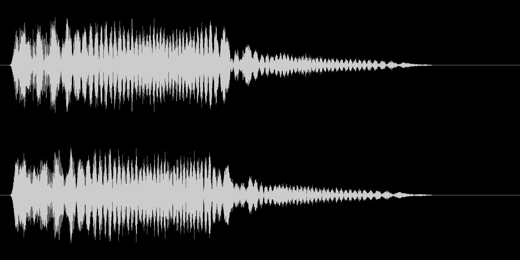 ピユーン(何かの物体が飛ぶ音)の未再生の波形