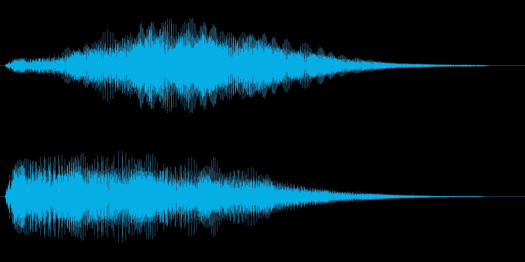 びよよよ〜ん(バネ、コミカルな電子音)の再生済みの波形