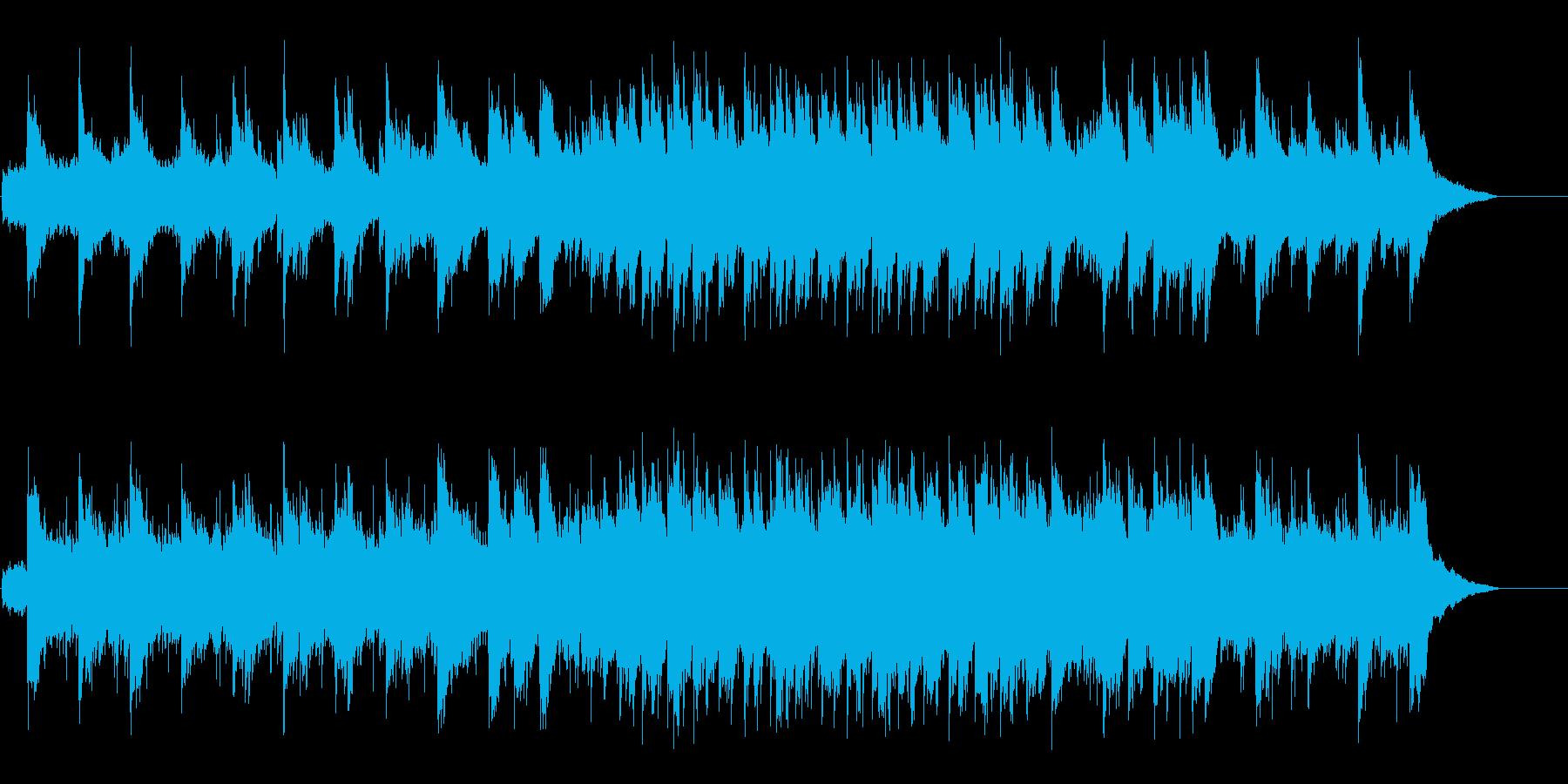 シリアス・バラードの再生済みの波形