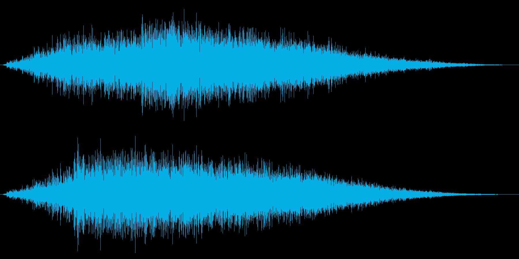 ブワーン(Other_Logo01)の再生済みの波形