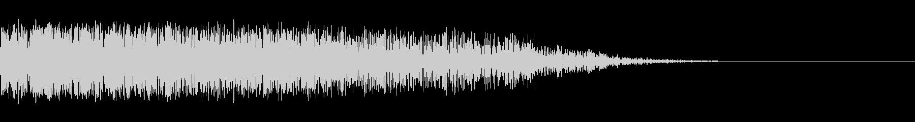 昭和の特撮にありそうな衝撃音の未再生の波形