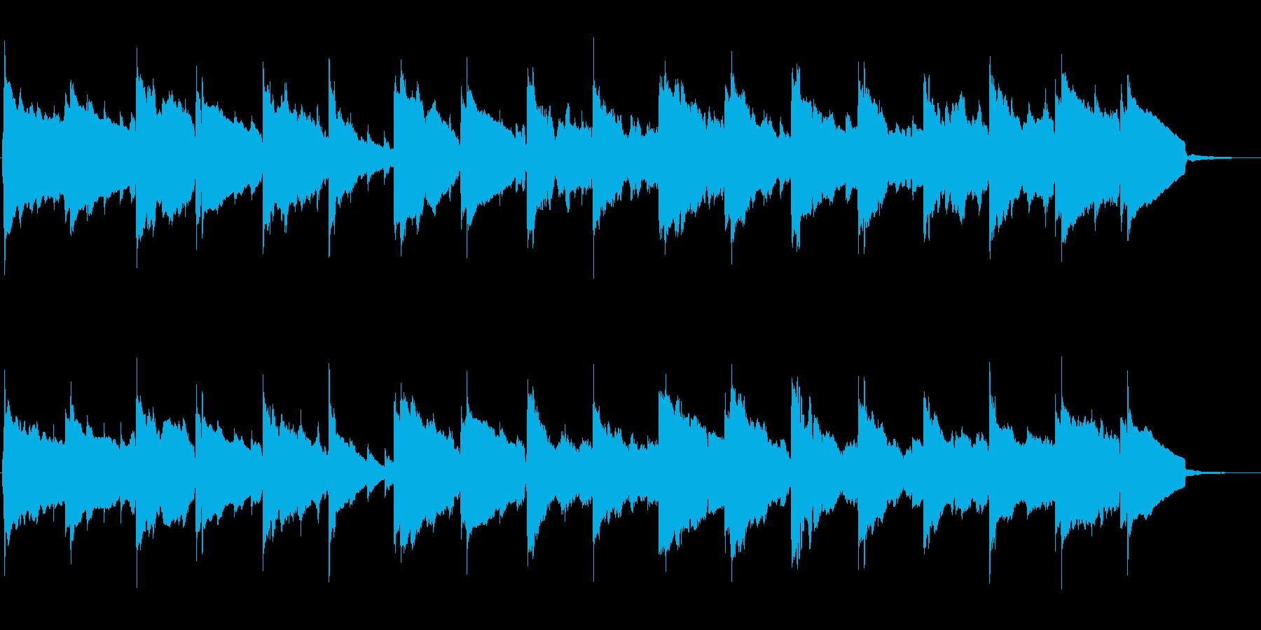 ノスタルジー 口笛 ギター BGMの再生済みの波形