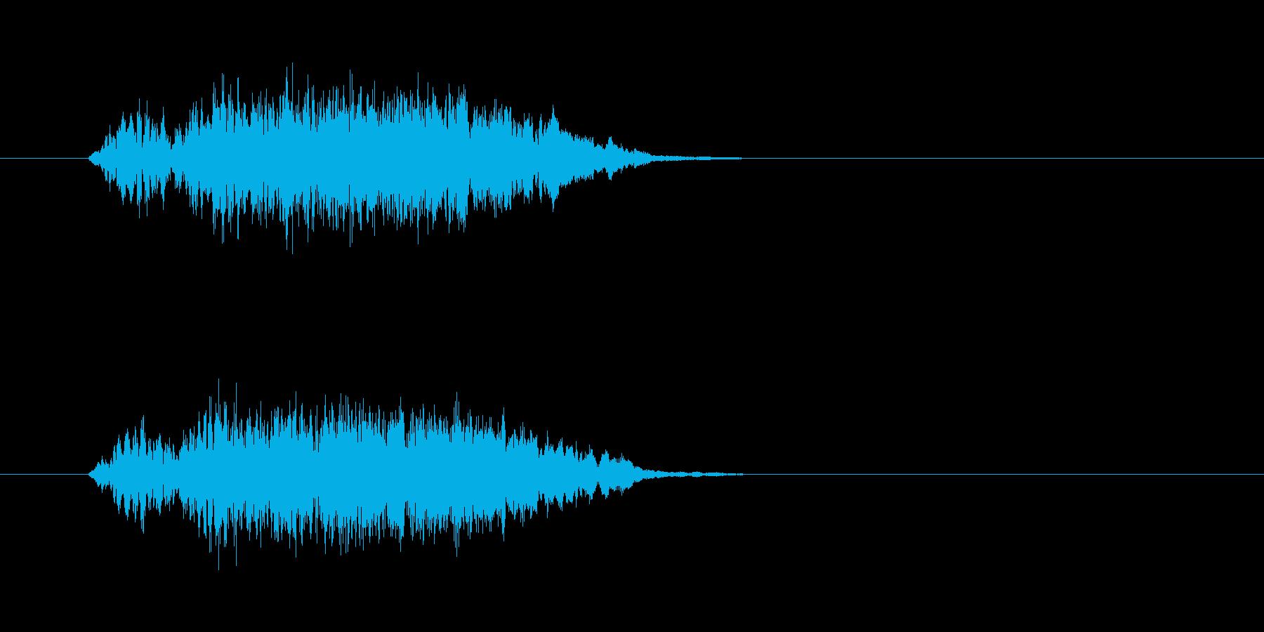魔法系効果音の再生済みの波形