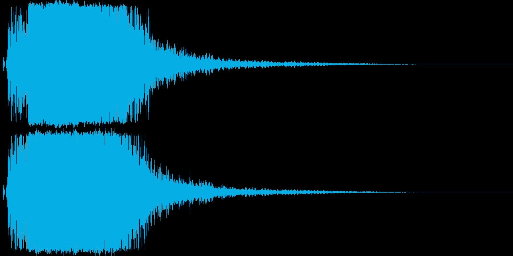 シャキーン!ド派手なインパクトに最適18の再生済みの波形