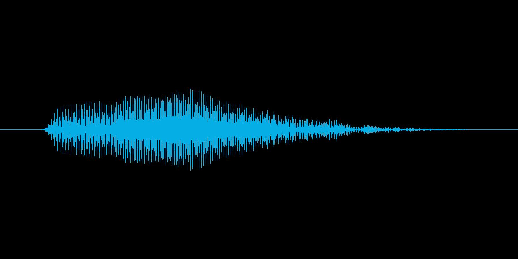 わっ!(Type-B)の再生済みの波形