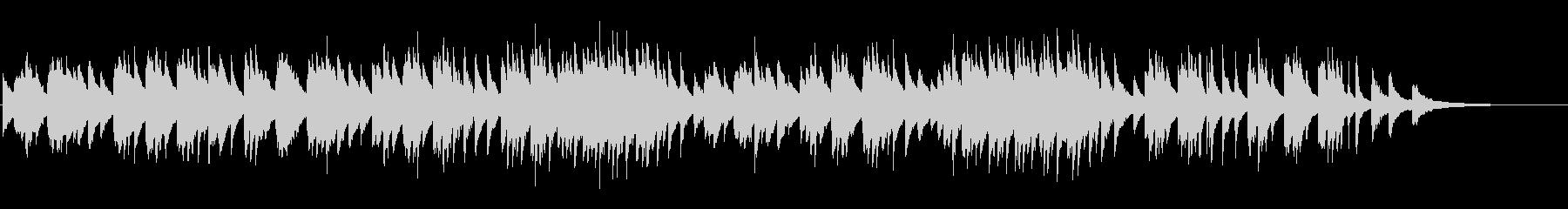 愛のワルツ ソロピアノ ブラームスの未再生の波形