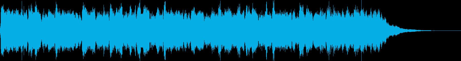 【遥かな旅】ショートヴァージョンの再生済みの波形