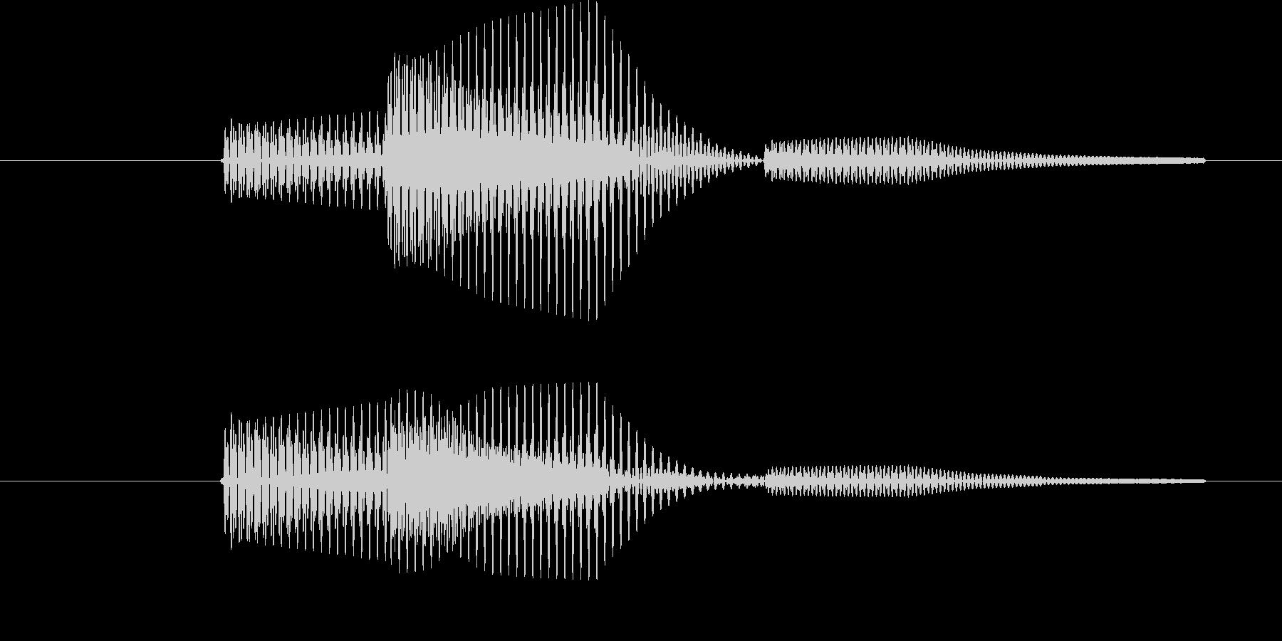 カーソル移動(クセのない音)の未再生の波形