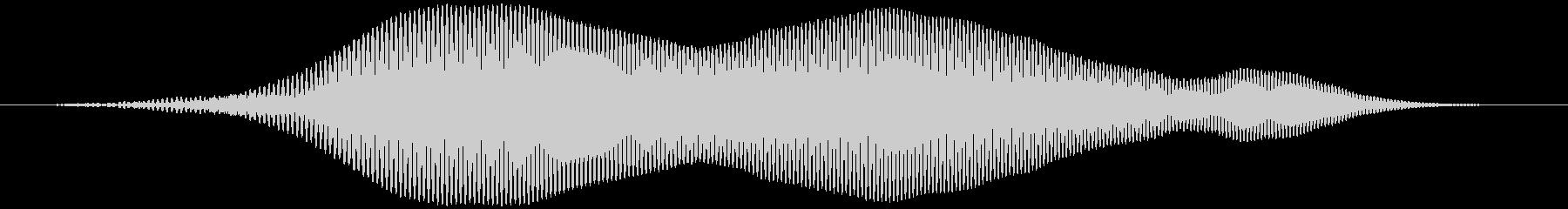ジャンプ (ポォン)の未再生の波形