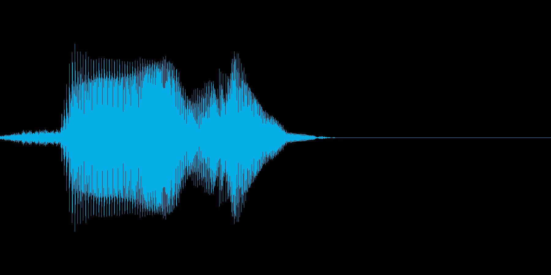 ホイ!の再生済みの波形