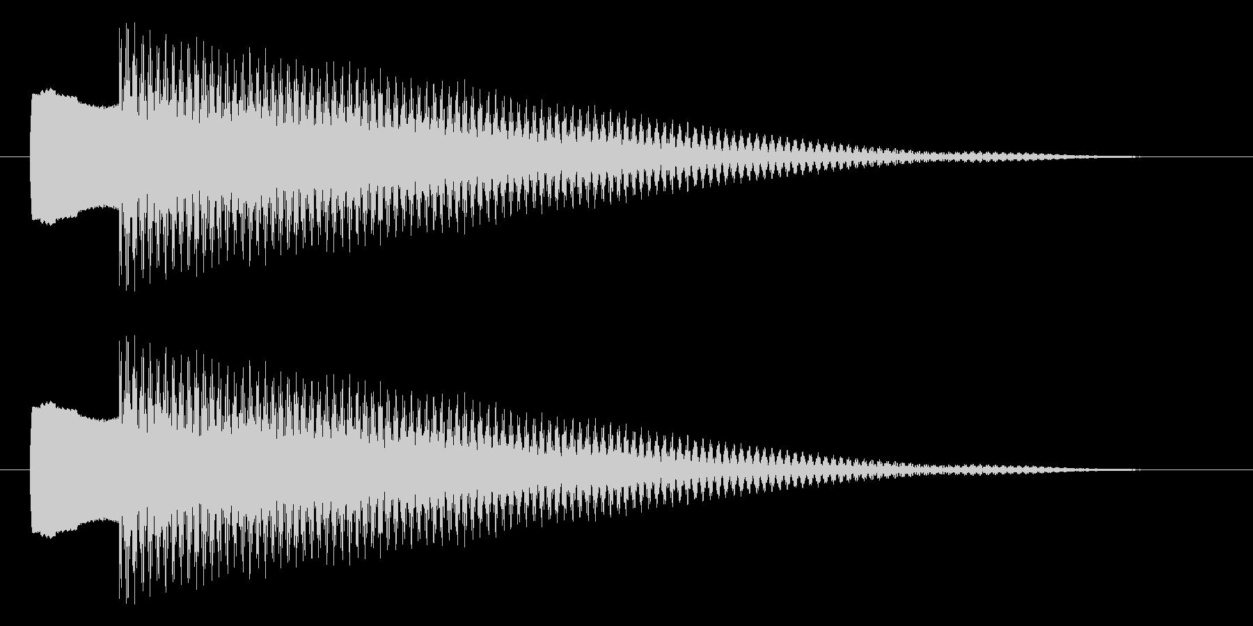 チリーン ピキーン 選択 決定 セレクトの未再生の波形