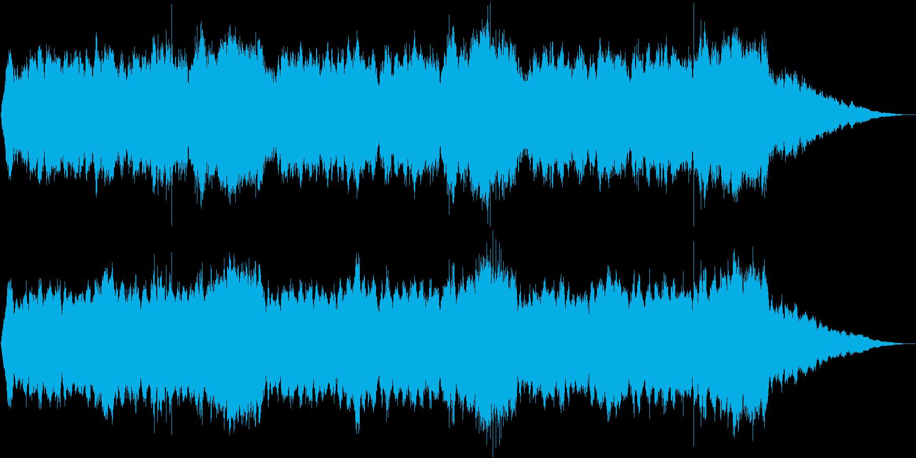 厳かな曲。の再生済みの波形