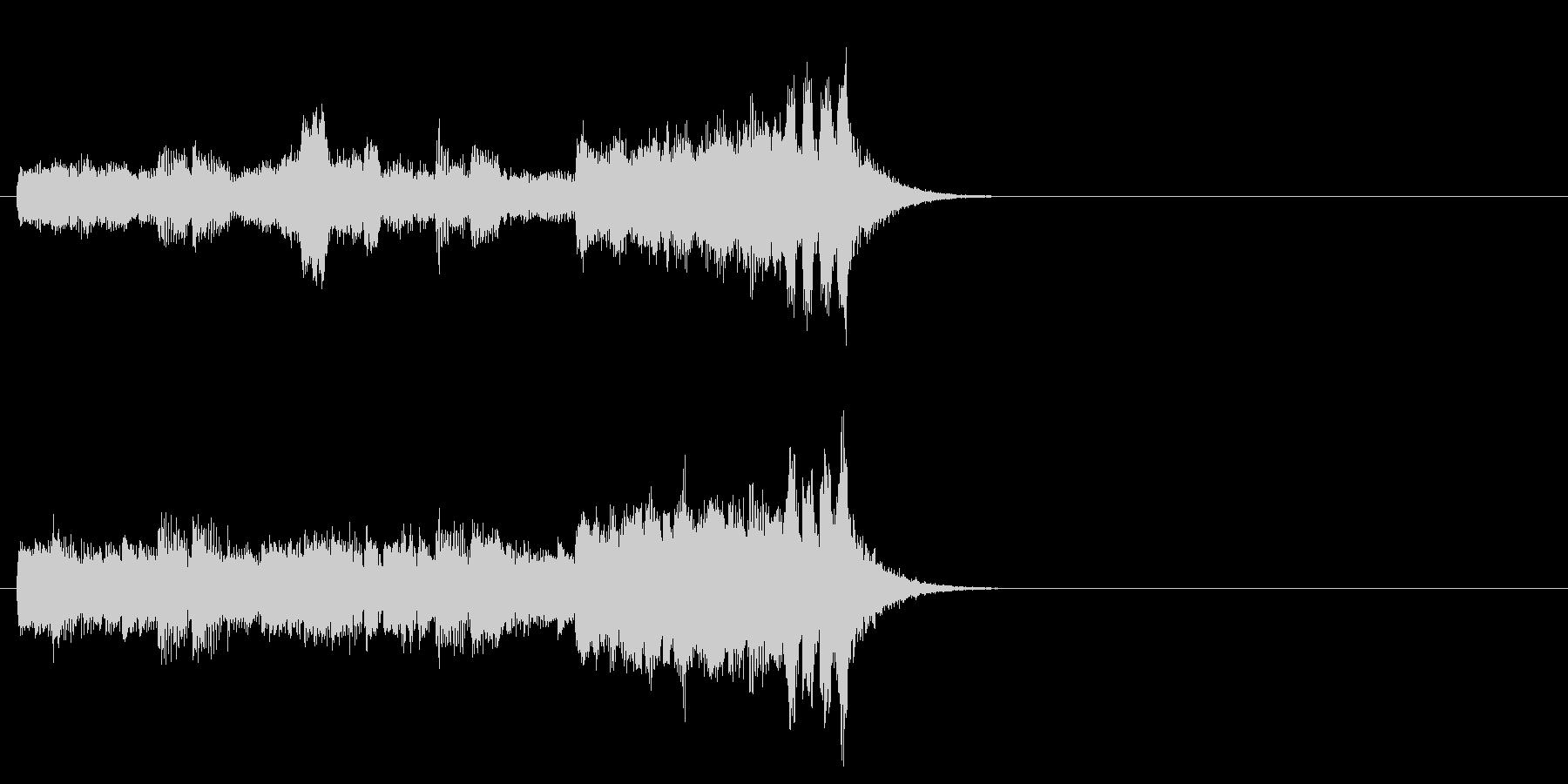 ジングル(サイエンス風)の未再生の波形