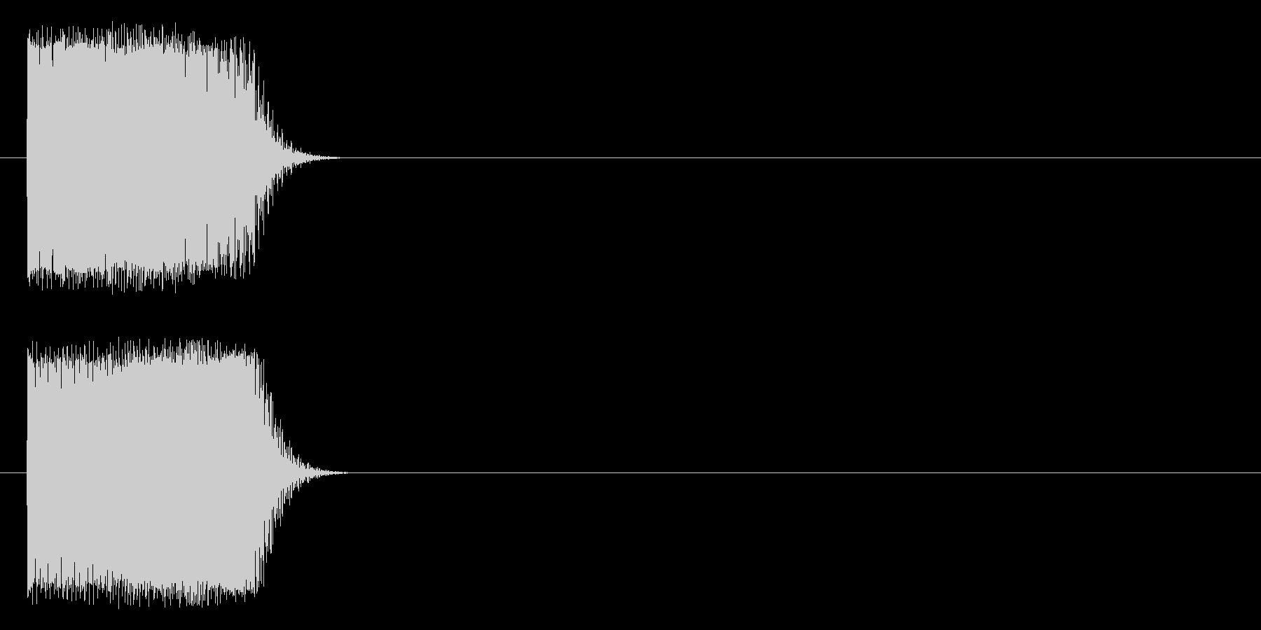 ディロリの未再生の波形
