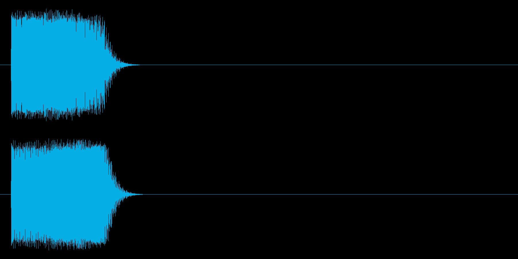 ディロリの再生済みの波形