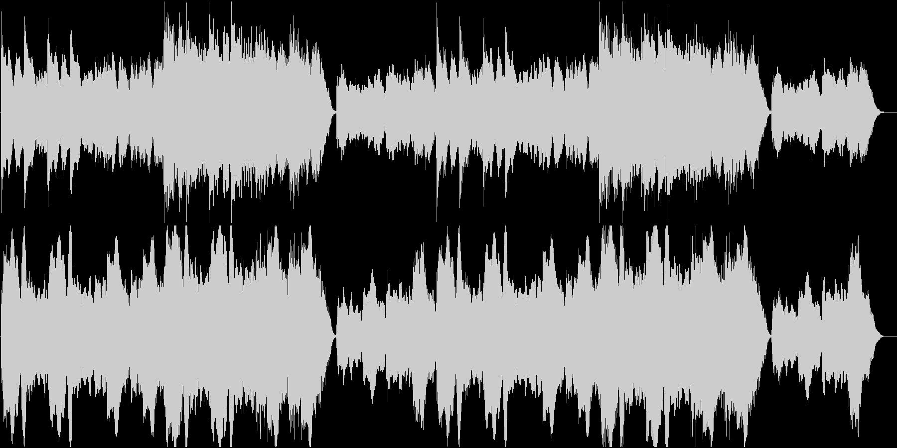 シリアスな廃城の曲の未再生の波形