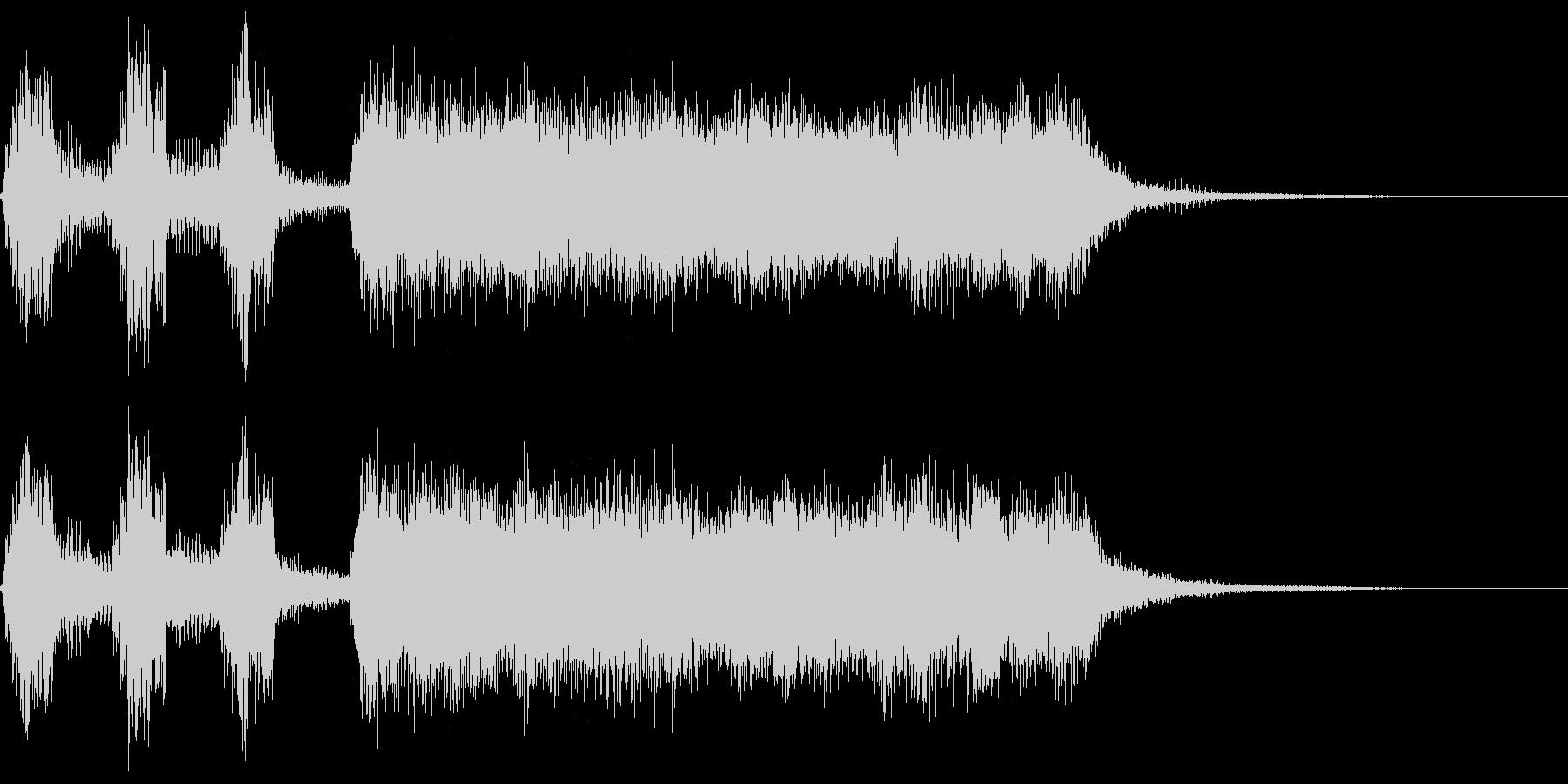 シンプルなファンファーレ5(パパパパン)の未再生の波形