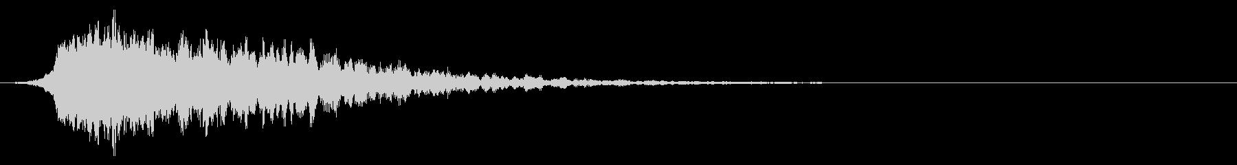 シャキーン(闇や毒などの属性魔法)3vの未再生の波形