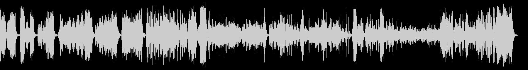 トッカータとフーガ・バイオリンソロの未再生の波形