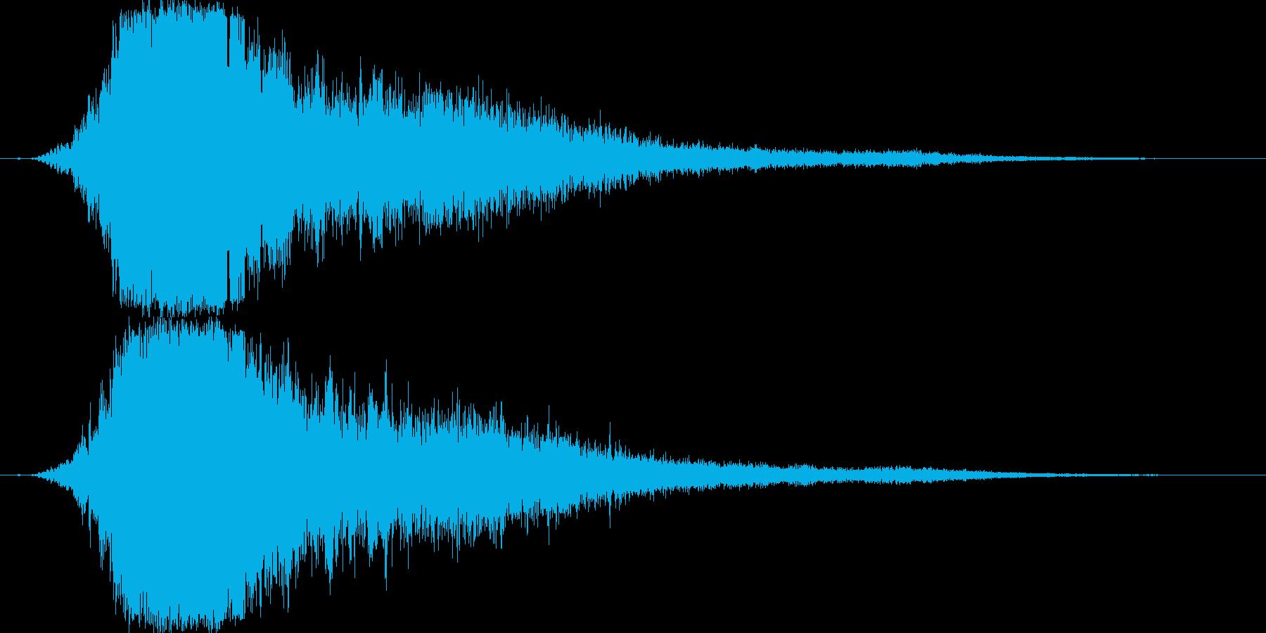 シャキーン!ド派手なインパクトに最適!3の再生済みの波形
