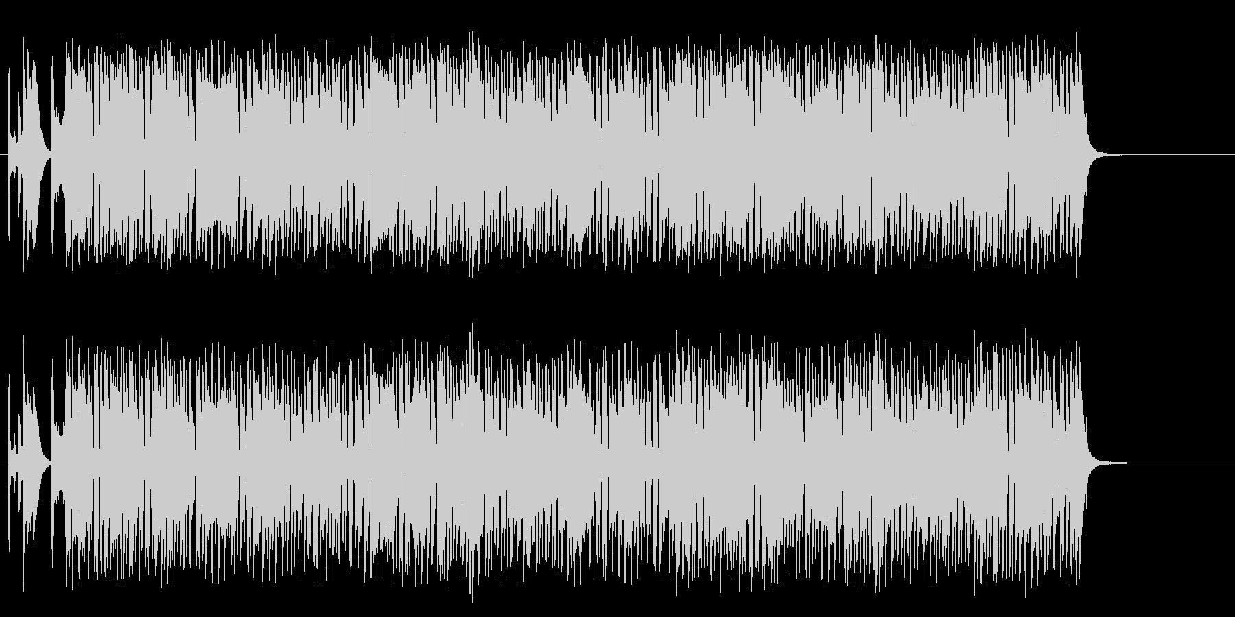スリル感のあるコミカルファンク/ポップの未再生の波形