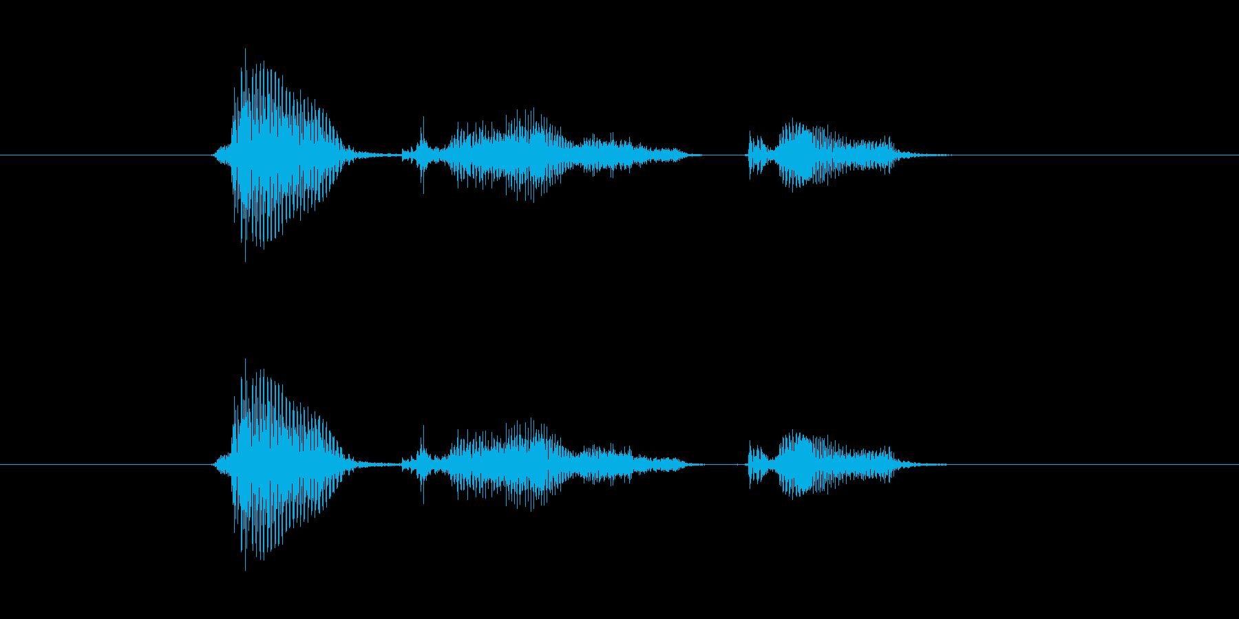 バカスカの再生済みの波形