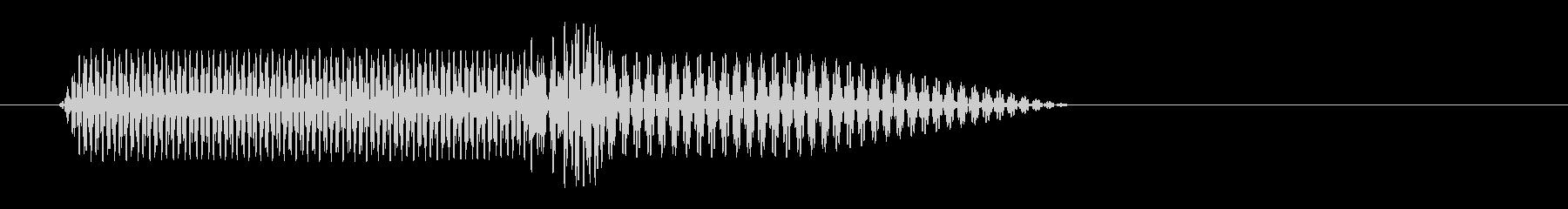 ピリョ↓(電子的な音色)の未再生の波形
