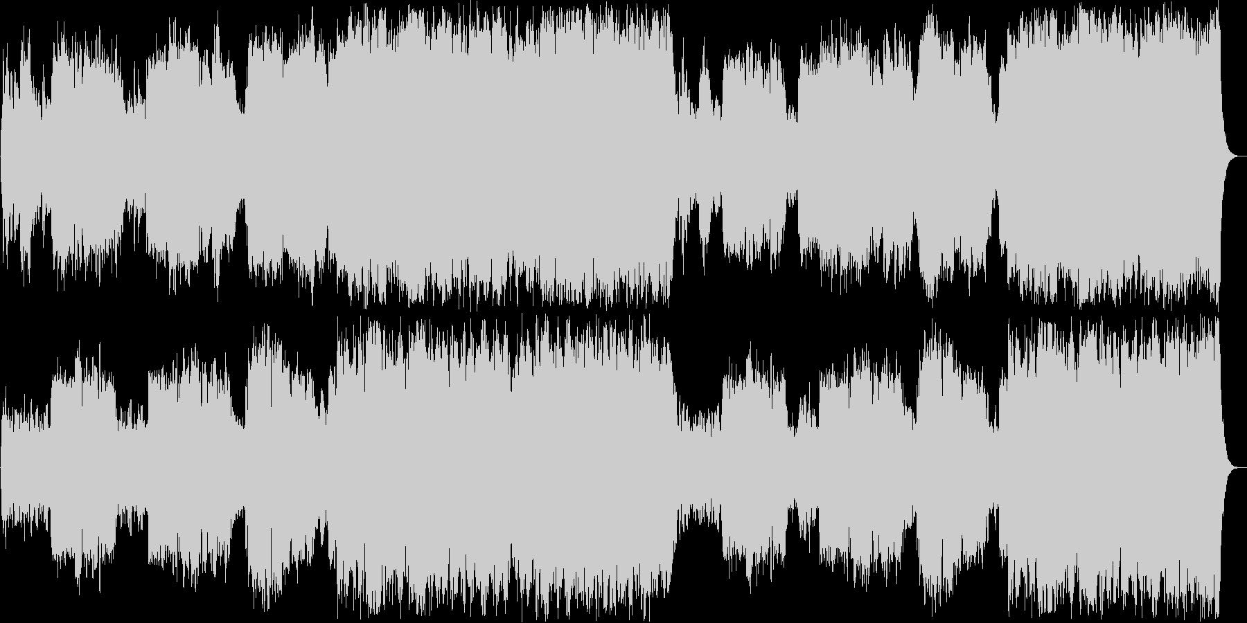 穏やかなシンセ管楽器サウンドの未再生の波形