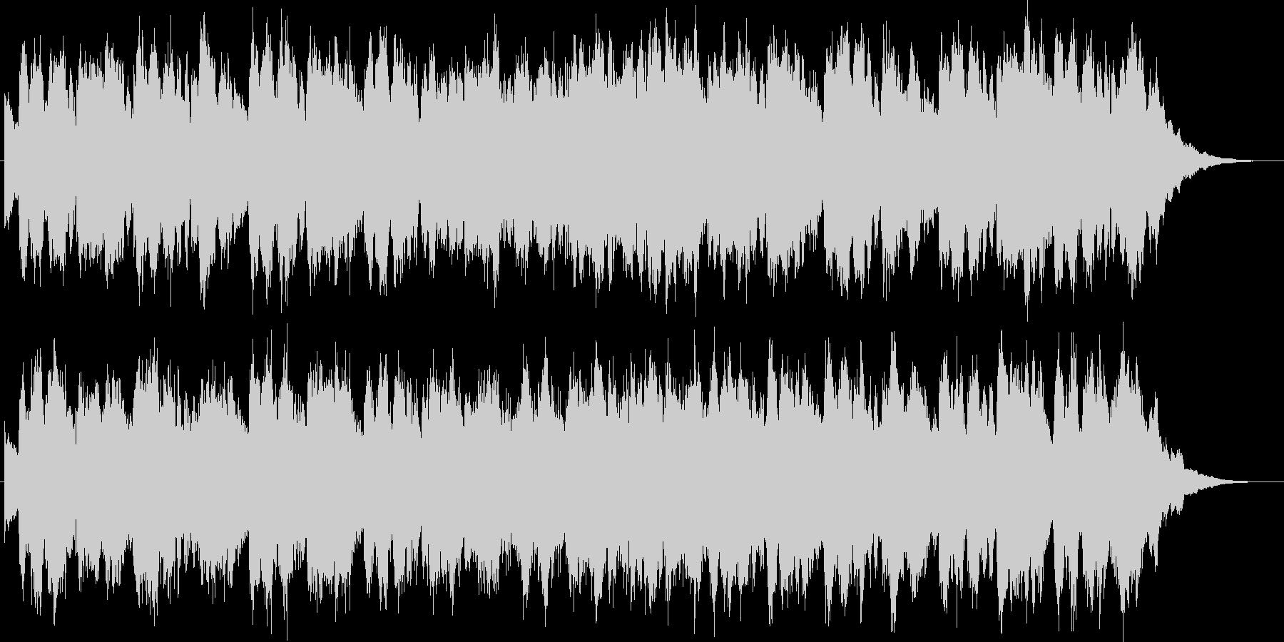 シンセブラスが印象的なジングルの未再生の波形
