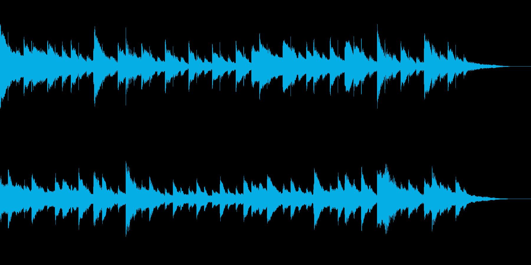 きらきらとしたBGMの再生済みの波形