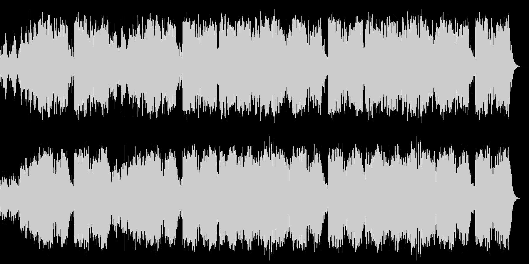 メンデルスゾーン結婚行進曲パイプオルガンの未再生の波形
