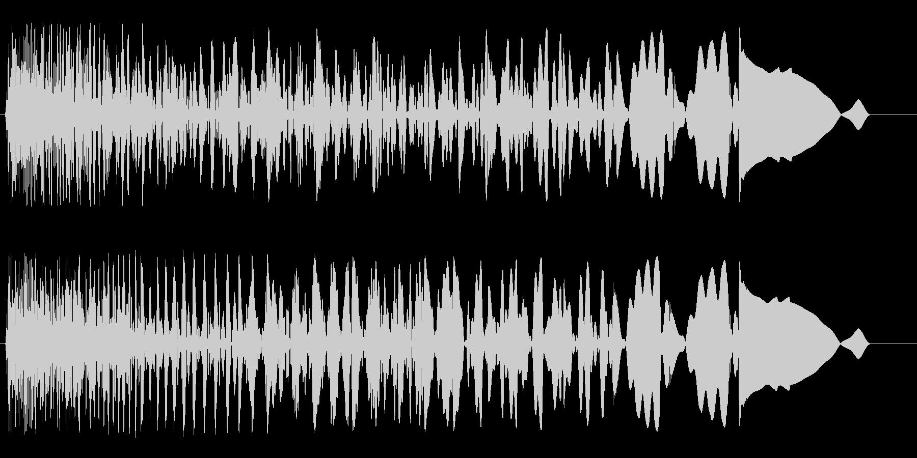 ビュゥゥ〜 (バネの伸び縮みのような音)の未再生の波形