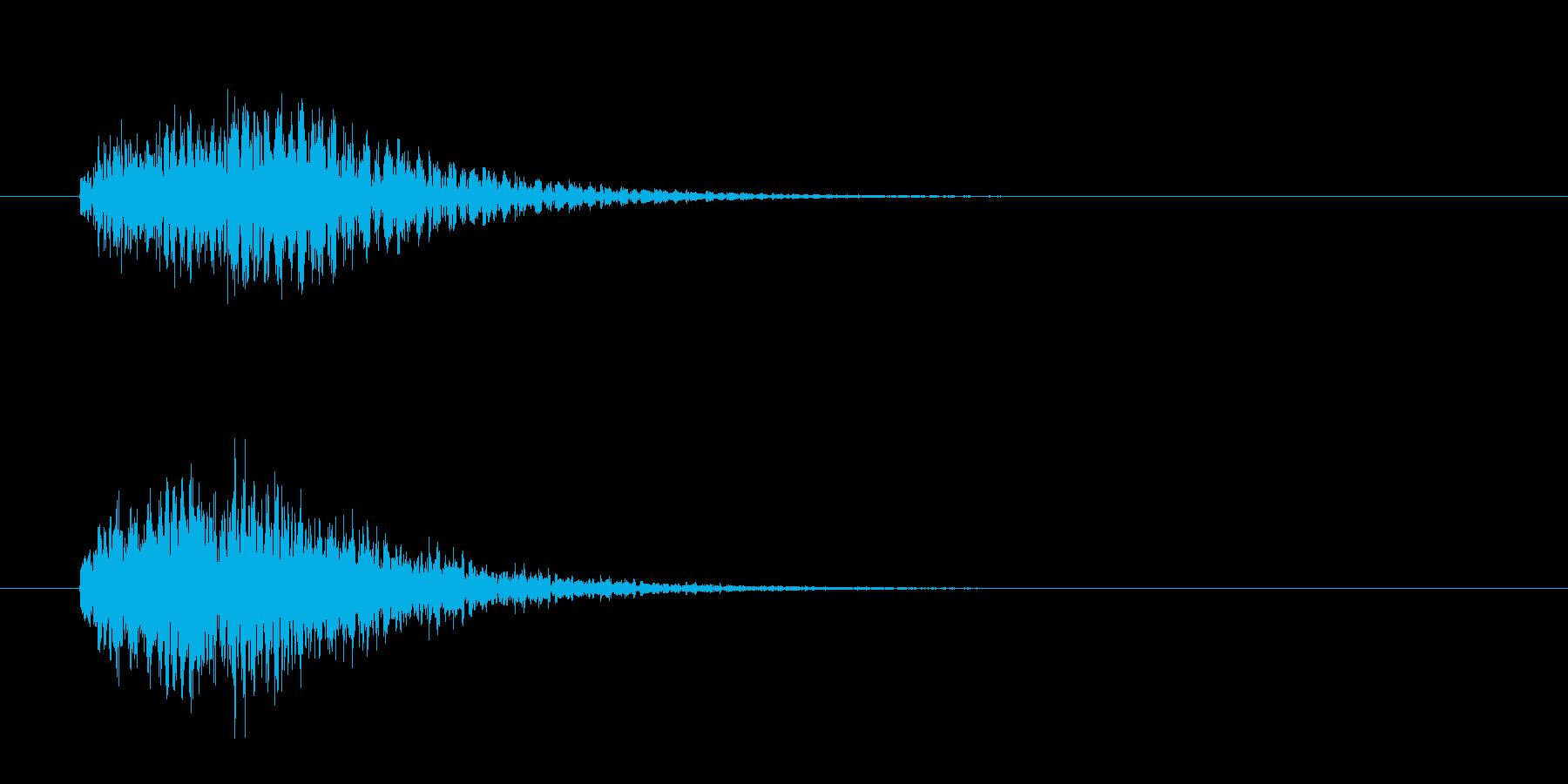 操作系_決定音の再生済みの波形