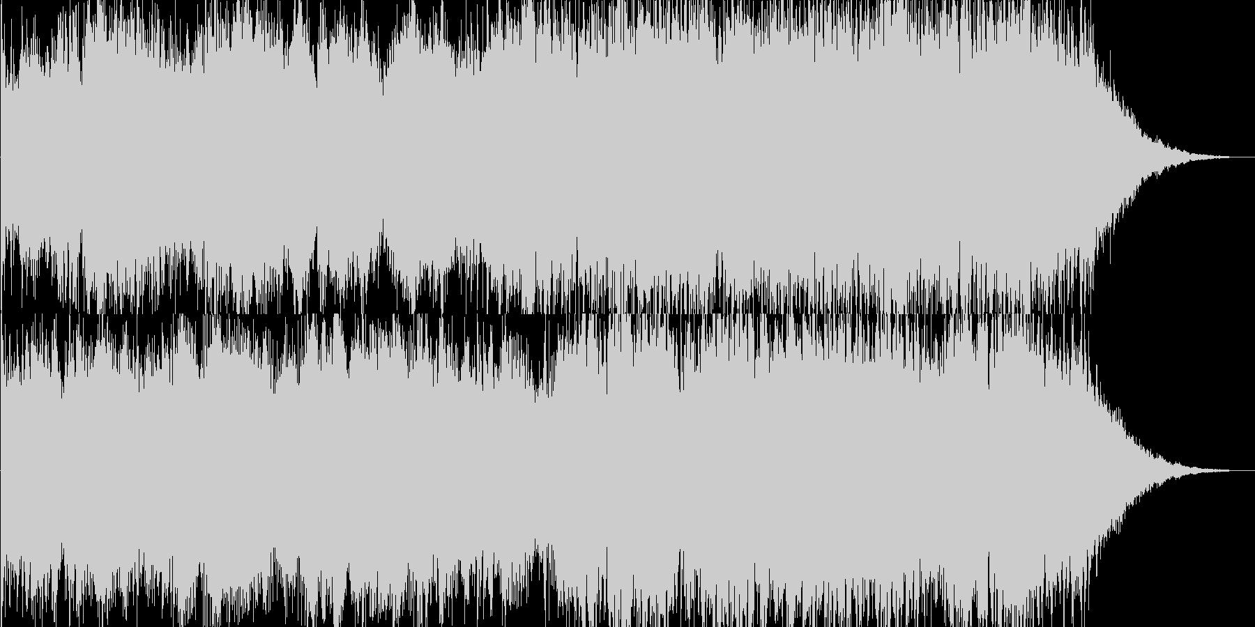 電子空間をイメージした短い音楽の未再生の波形