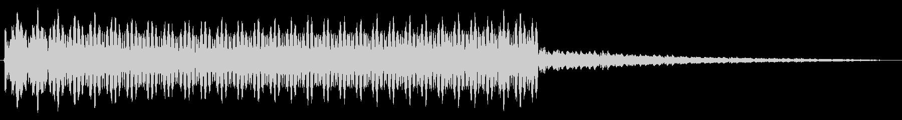 ピューン、ウィーン(メーター上昇音)3の未再生の波形