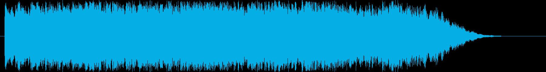 新幹線のチャイム風オリジナルチャイムの再生済みの波形
