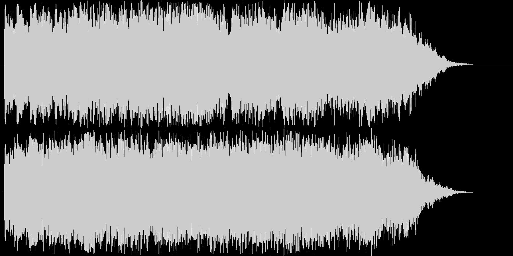 新幹線のチャイム風オリジナルチャイムの未再生の波形