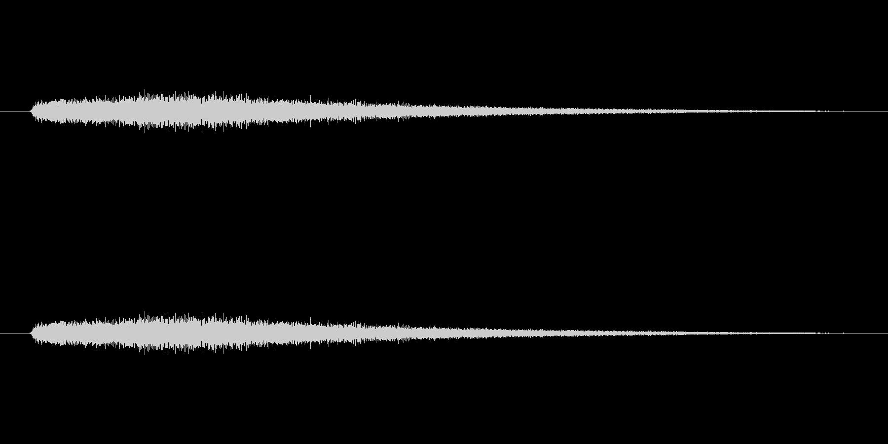 しゅーの未再生の波形