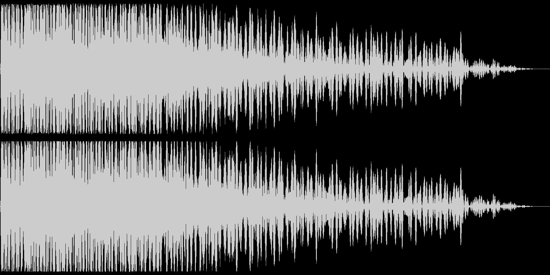 ドカーン(爆発音、被弾)の未再生の波形