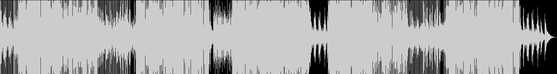 ラテン色が強い情熱のレガトン系EDMの未再生の波形