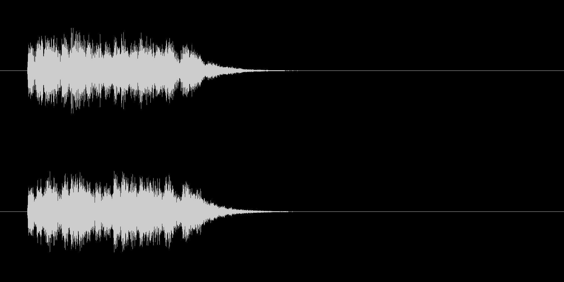 ジングル(不思議イメージ)の未再生の波形